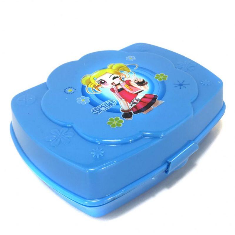 Ланч-Бокс Детский Smile, Цвет Голубой