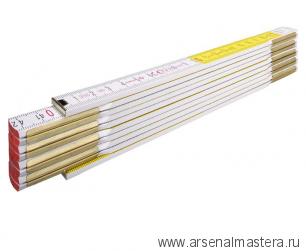 Складной деревянный метр STABILA Тип 617 2м х 16мм арт.01128