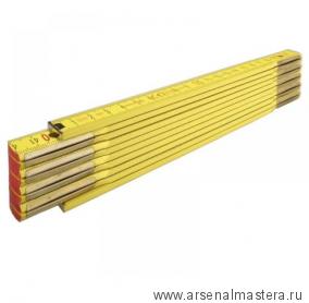 Складной деревянный метр STABILA Тип 407P 2м х 16мм арт.14556