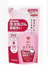 Жидкость для мытья детской посуды Arau Baby, 450 мл (сменный блок)