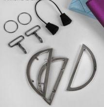 Набор для создания сумки, 7 предметов