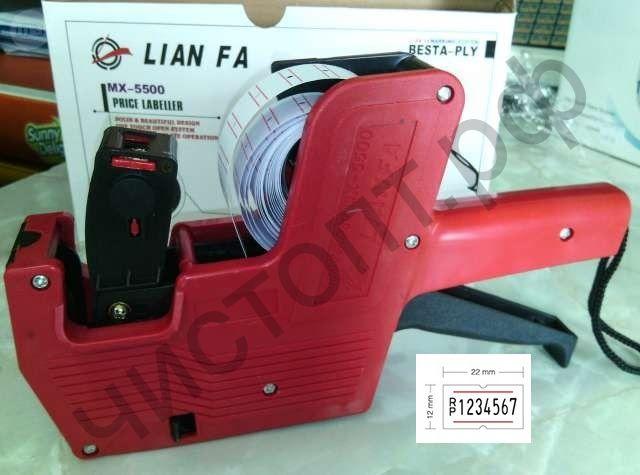 Этикет-пистолет однострочный LF MX 5500 (D3000)