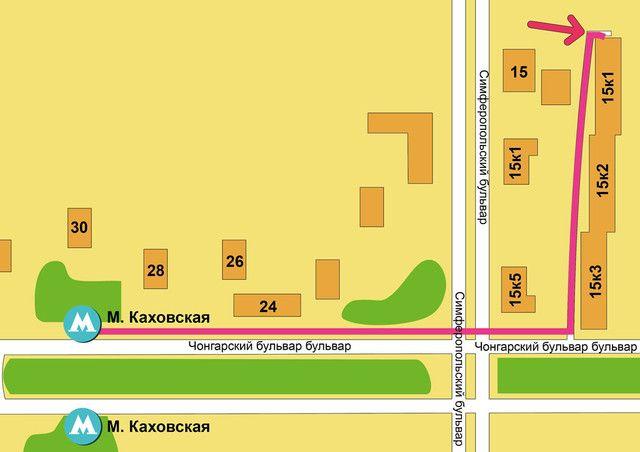Адрес Магазина