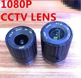 Объектив для камеры видеонаблюдения 1080P фокусное 6 мм
