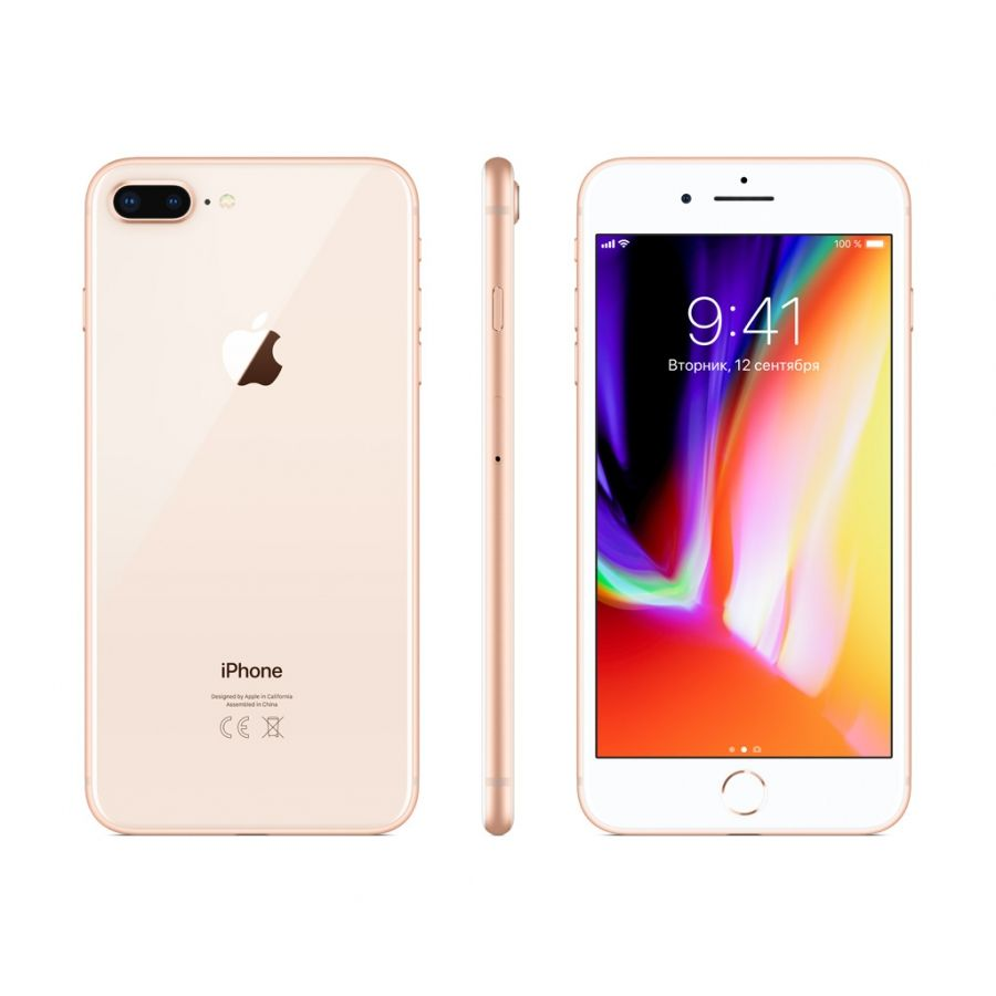 Смартфон Apple iPhone 8 Plus 128GB LTE Gold
