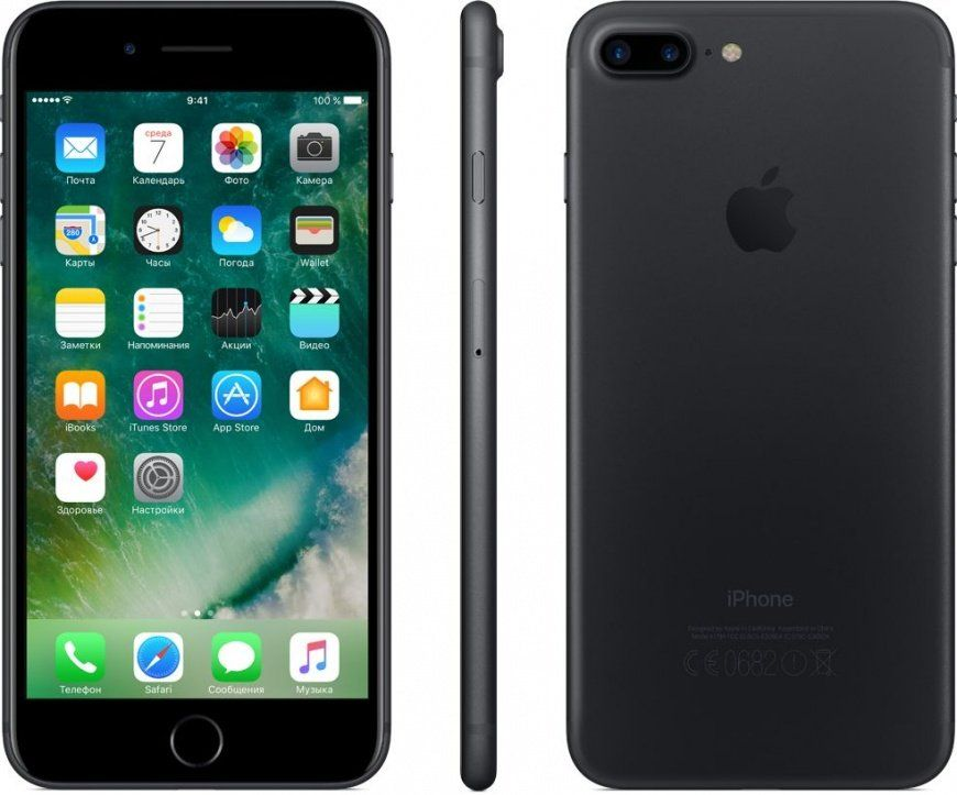 Смартфон Apple iPhone 7 Plus 128GB LTE Black