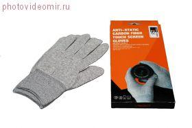 Перчатки чистящие антистатические FST СG-1 углеткань, серые