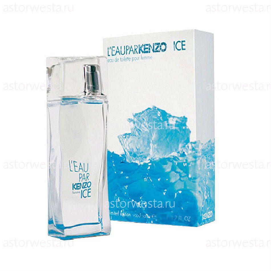 Туалетная вода Kenzo L`Eau Par Kenzo Ice Pour Femme, 100 мл (ПОД ЗАКАЗ)