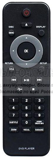 Philips 2422 549 01933 для домашнего кинотеатра