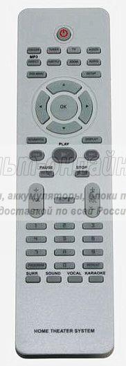 Philips 2422 5490 0901 для домашнего кинотеатра