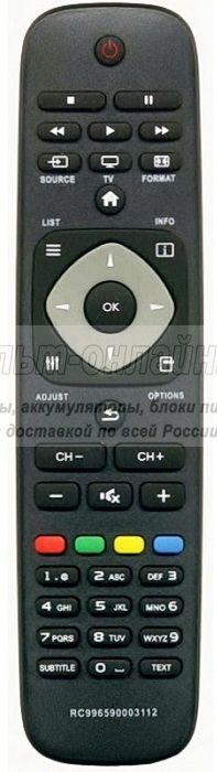 Philips 996590003112  26PFL2908H/60