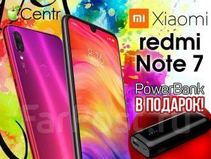 Xiaomi Redmi Note 7 4GB 64GB