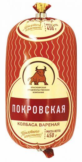 Колбаса Покровская вар. (полиамид) 450г СПК
