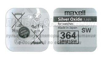 Батарейка Maxell SR621SW