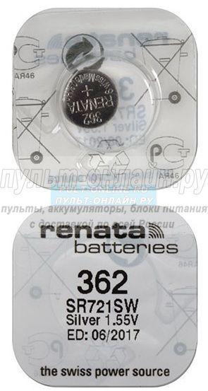 Батарейка Renata SR721SW