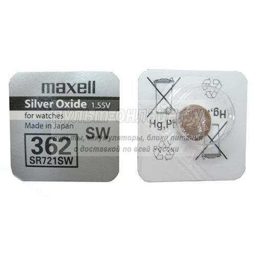 Батарейка Maxell SR721SW