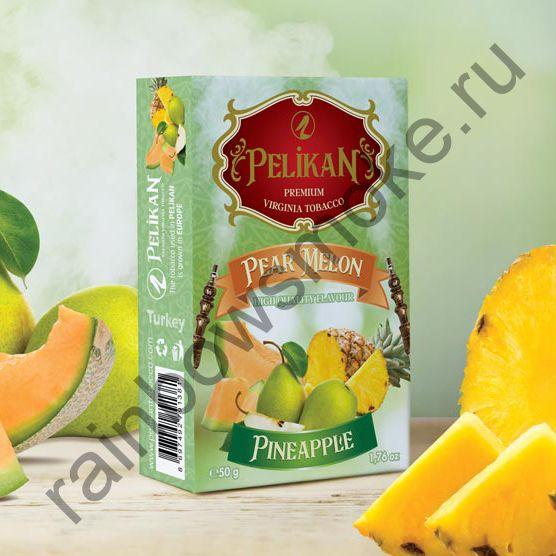 Pelikan 50 гр - Pear Melon Pineapple (Груша Дыня Ананас)