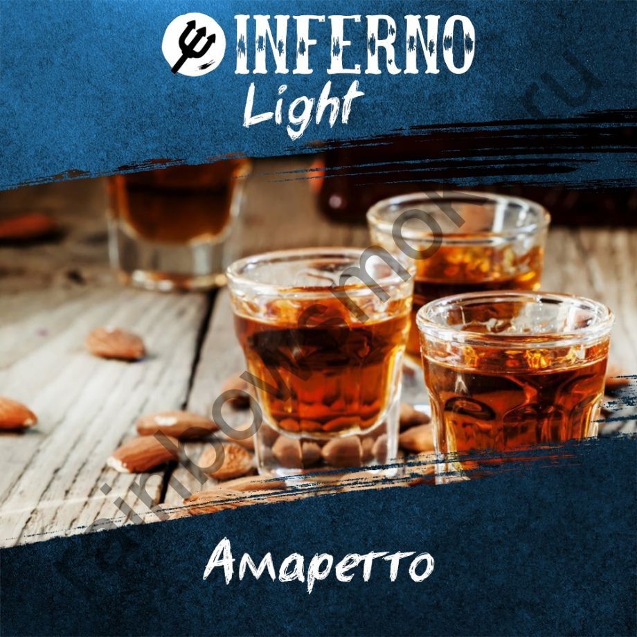 Inferno Light 250 гр - Амаретто