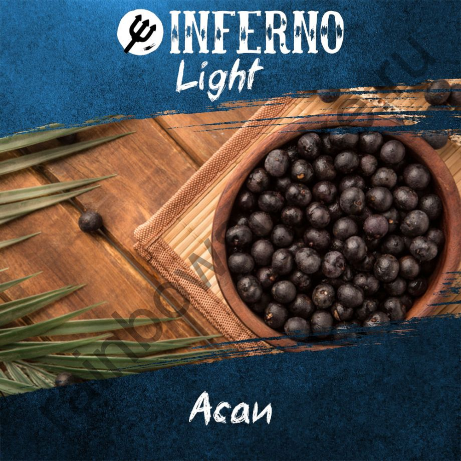 Inferno Light 250 гр - Асаи