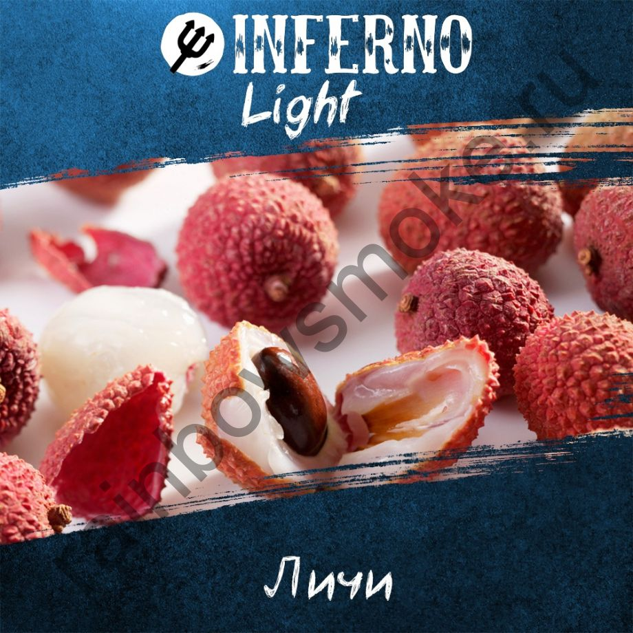 Inferno Light 250 гр - Личи