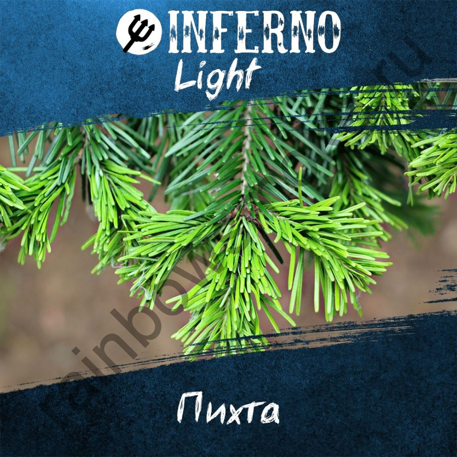 Inferno Light 250 гр - Пихта