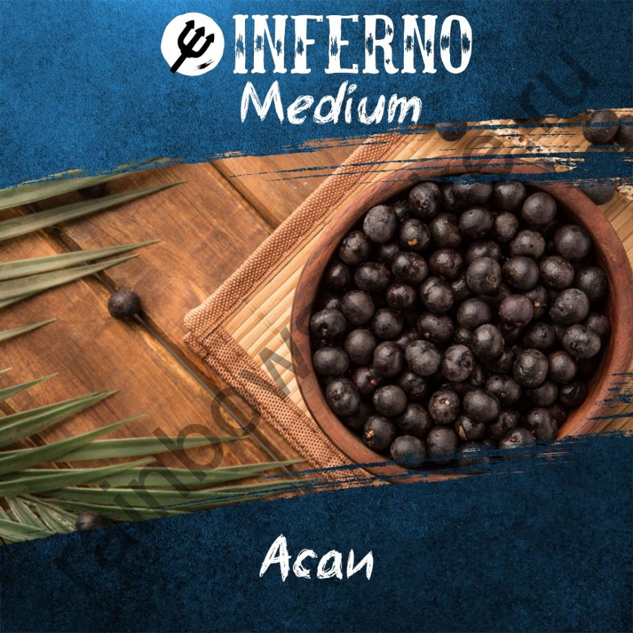 Inferno Medium 250 гр - Асаи