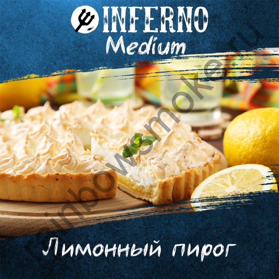 Inferno Medium 250 гр - Лимонный пирог