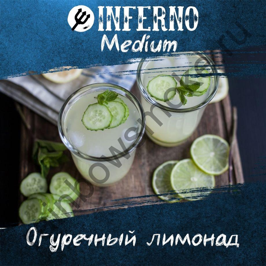 Inferno Medium 250 гр - Огуречный Лимонад