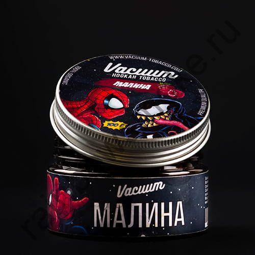 Vacuum 100 гр - Малина