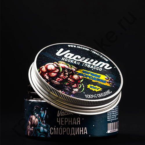 Vacuum 100 гр - Черная Смородина