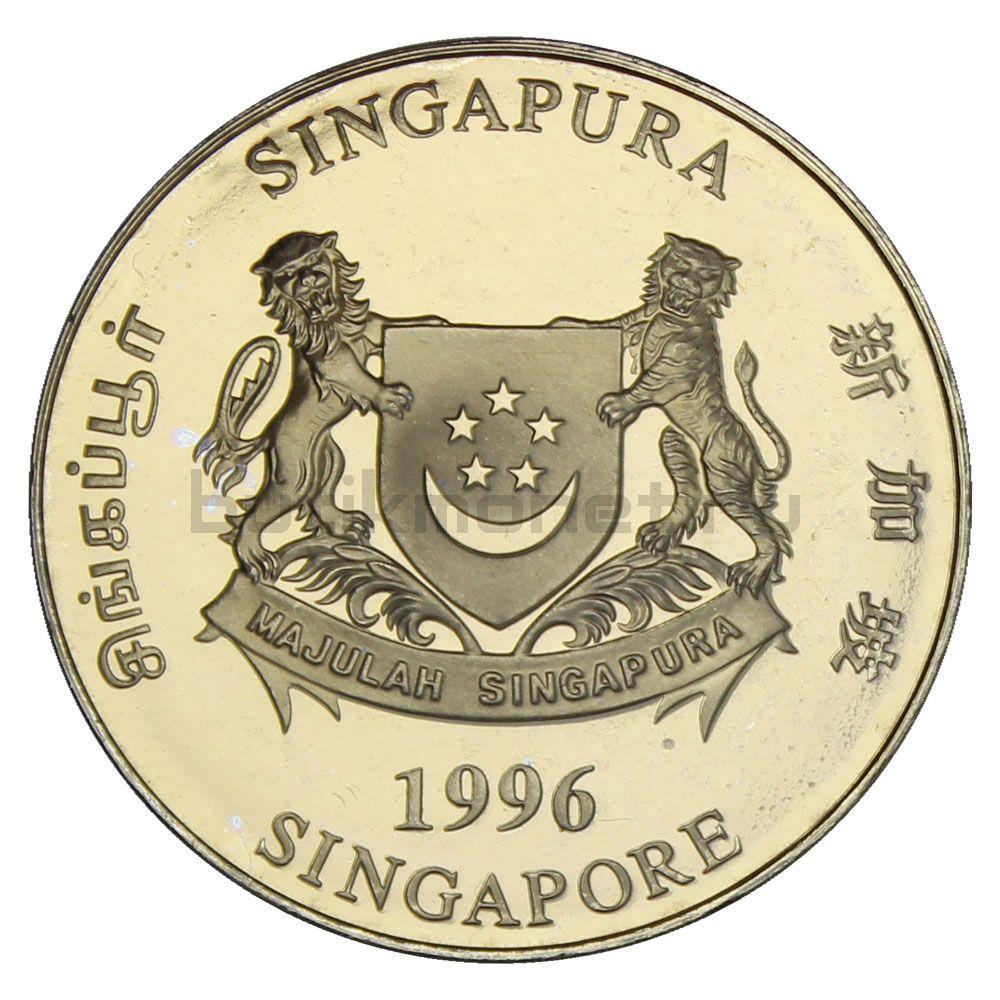 10 долларов 1996 Сингапур Год Крысы (Китайский гороскоп)