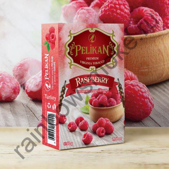 Pelikan 50 гр - Raspberry (Малина)