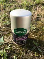 Органический крем-дезодорант Лаванда Urtekram,75 мл