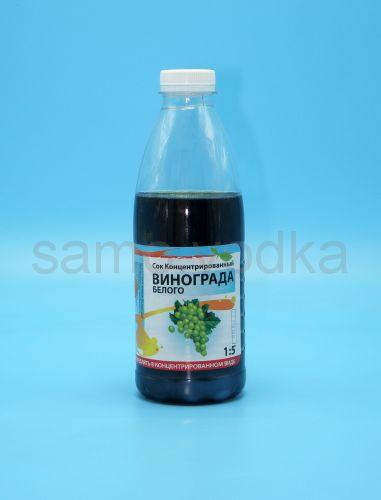 Сок виноградный белый концентрированный, 1 кг