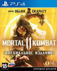 Игра Mortal Kombat 11 Специальное издание (PS4)