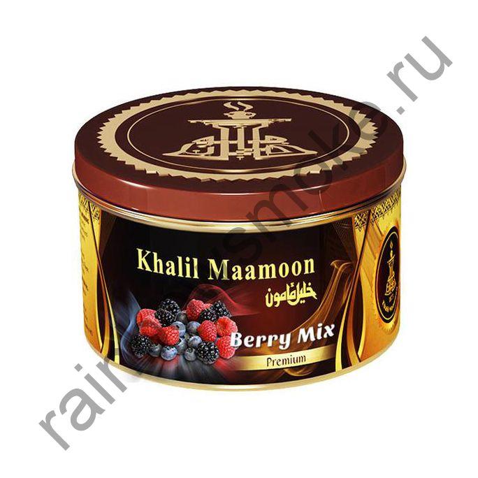 Khalil Maamoon 250 гр - Berry Mix (Ягодный Микс)