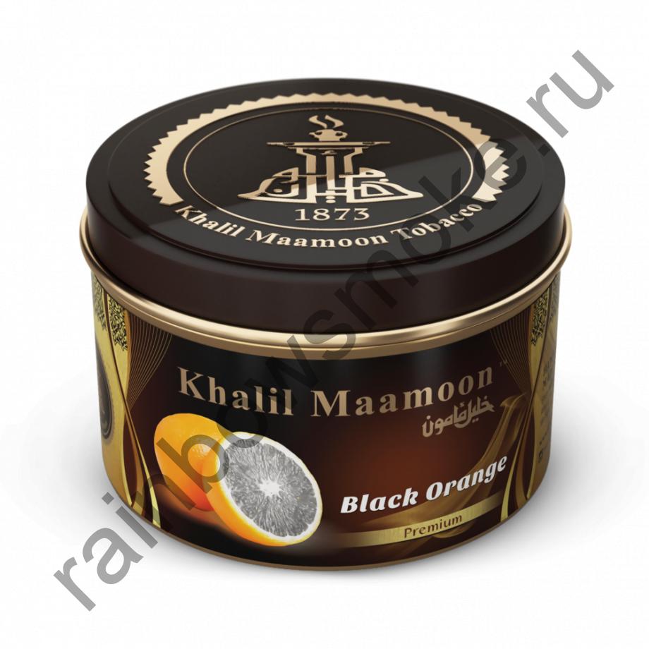 Khalil Maamoon 250 гр - Black Orange (Черный Апельсин)