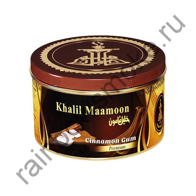 Khalil Maamoon 250 гр - Ice Cinnamon Gum (Ледяная Жвачка с Корицей)