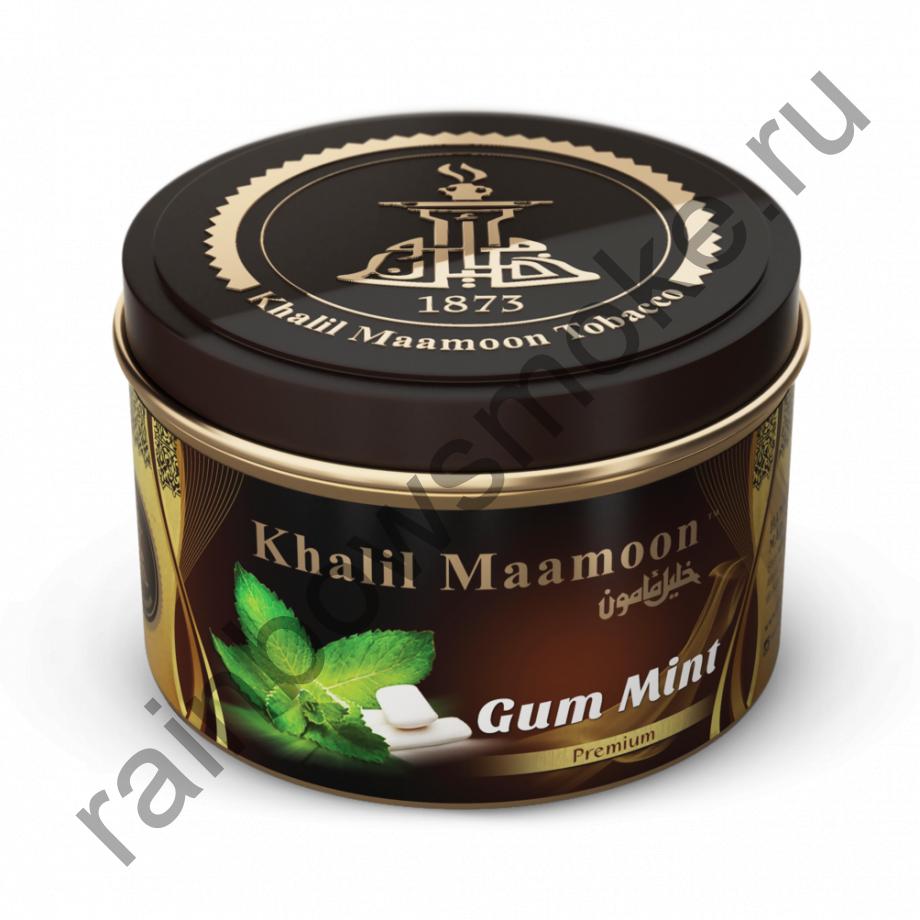 Khalil Maamoon 250 гр - Gum Mint (Мятная Жвачка)