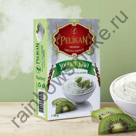 Pelikan 50 гр - Yogurt Kiwi (Йогурт с Киви)