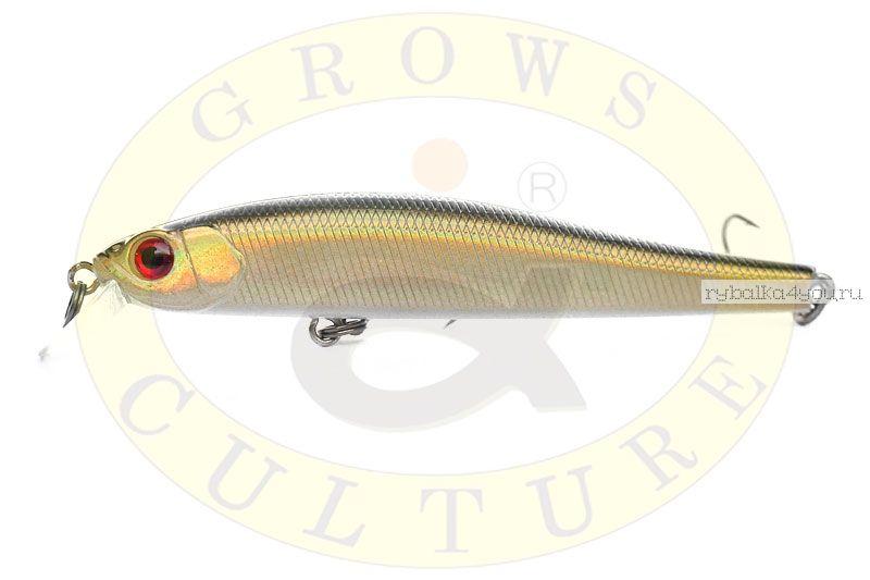 Воблер Grows Culture Rige 70SP 70мм/  5,5гр/ цвет:  522R