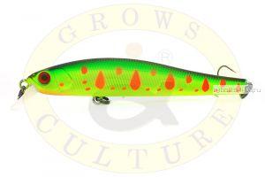 Воблер Grows Culture Rige 70SP 70мм/  5,5гр/ цвет:  313R