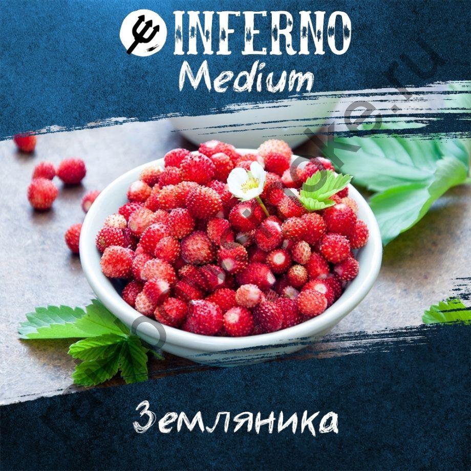 Inferno Medium 250 гр - Земляника
