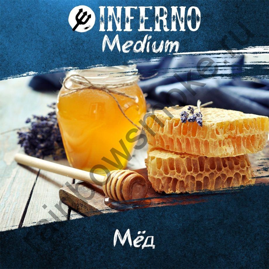 Inferno Medium 250 гр - Мед