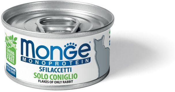 Monge Cat Monoprotein мясные хлопья для кошек из кролика 80 гр.