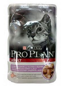 Консервы Pro Plan пауч кусочки в желе для взрослых кошек с индейкой 85 гр.