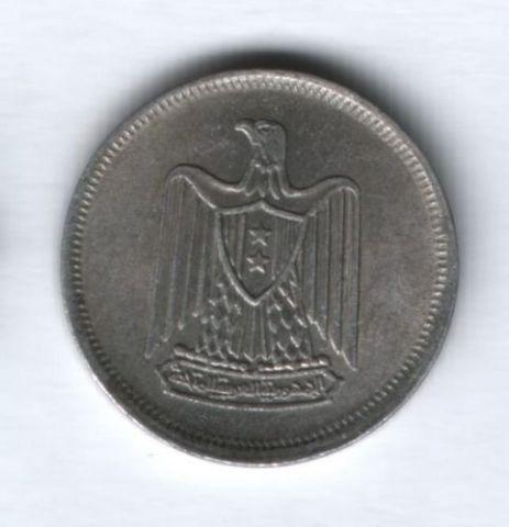 5 мильемов 1967 года Египет XF