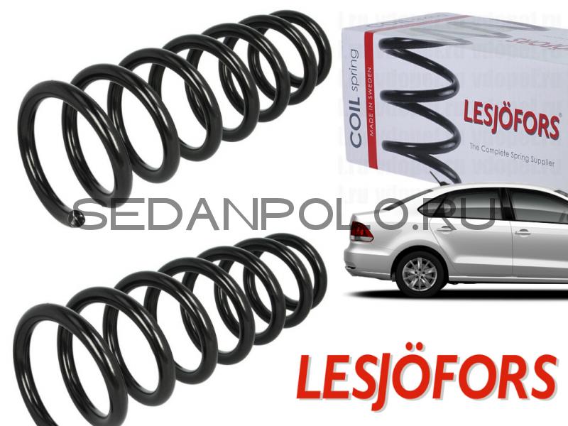 Пружины задние 2шт Lesjofors Volkswagen Polo Sedan