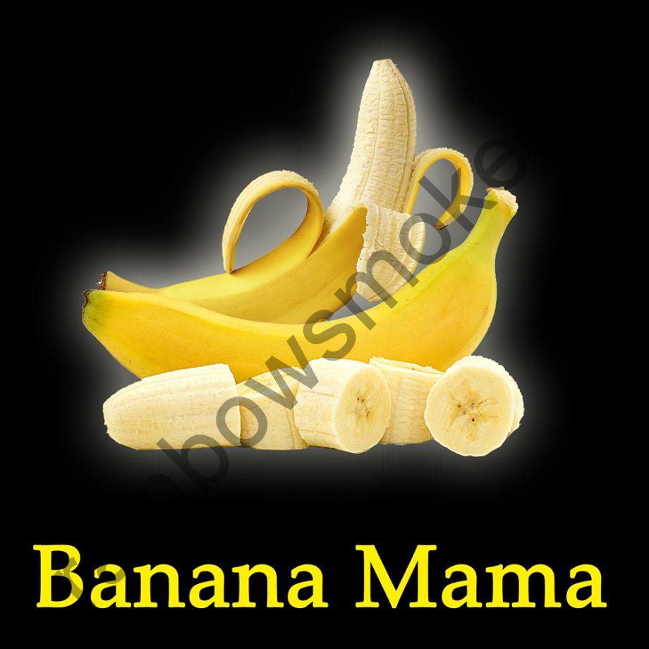 New Yorker Green 100 гр - Banana Mama (Банан)