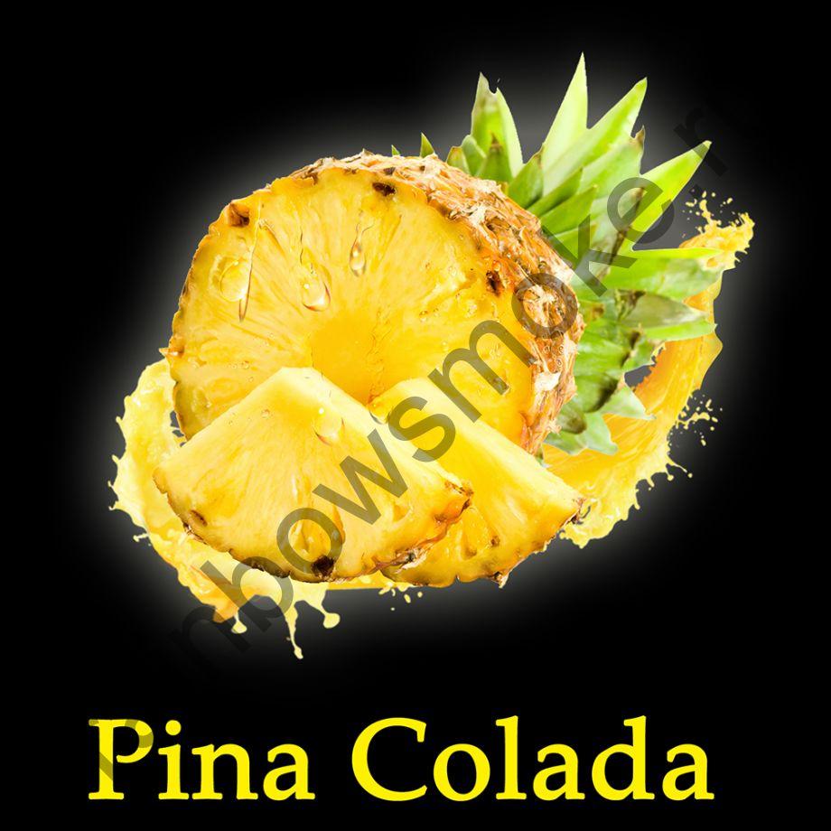 New Yorker Green 100 гр - Pina Colada (Ананас)